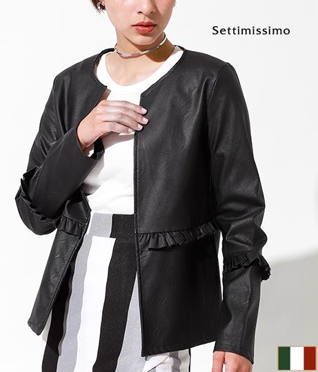 エコレザーフリルラインデザインジャケット