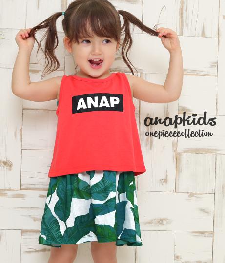 リーフ柄ワンピースセットアップ(ワンピース・ドレス/タンクトップ・ミニワンピ) | ANAP KIDS