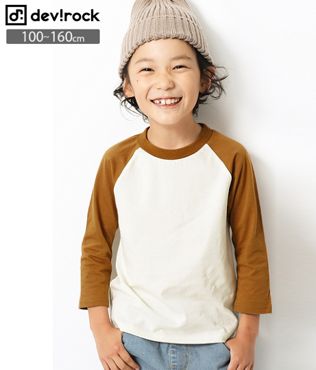 無地袖ラグラン7分袖Tシャツ