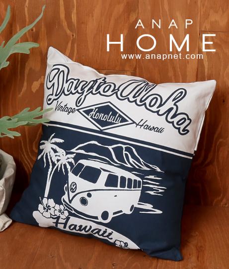 3パターンハワイアンクッションカバー(インテリア雑貨/クッション・クッションカバー) | ANAP HOME