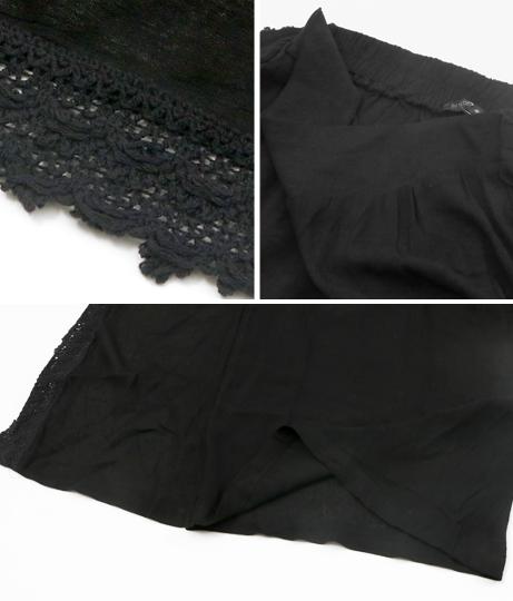 モチーフレースリボンデザインパンツ(ボトムス・パンツ /ロングパンツ) | Anap USA
