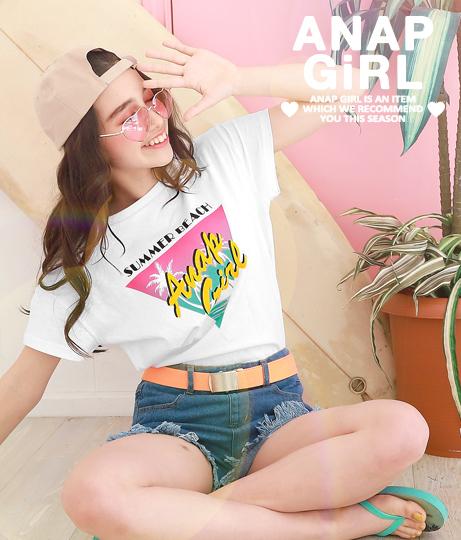 ヤシプリントTシャツ