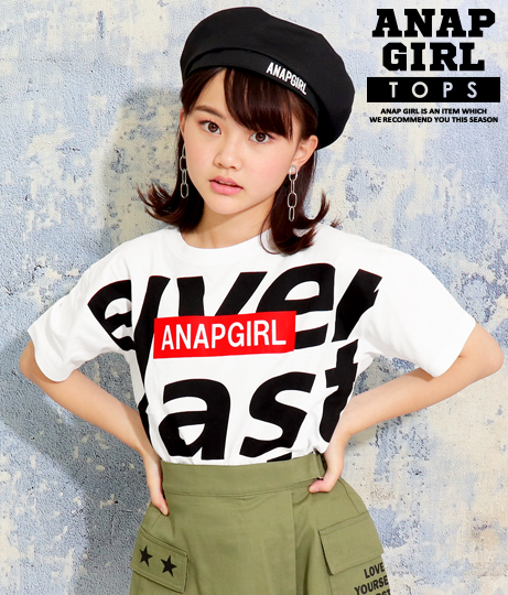 メッセージBOXロゴTシャツ