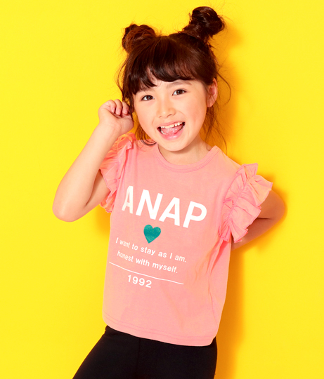 フリル袖シンプルロゴトップス(トップス/Tシャツ) | ANAP KIDS