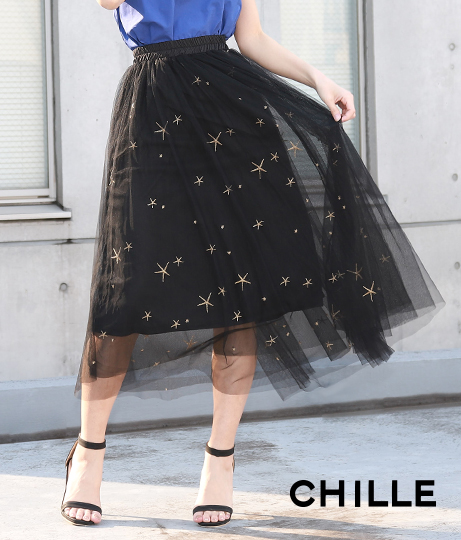 星刺繍チュールスカート