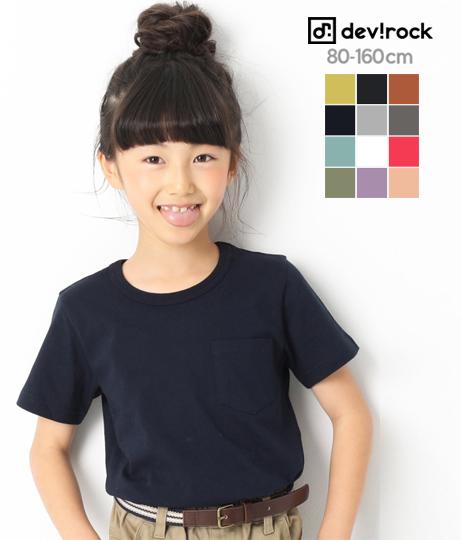 パック入り Tシャツ (クルー) トップス 全12色