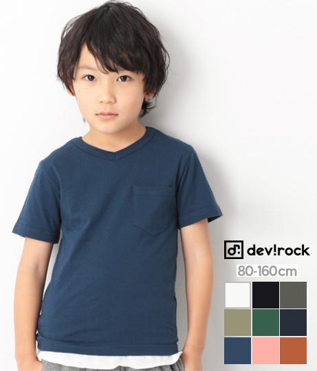 パック入り Tシャツ (V)トップス