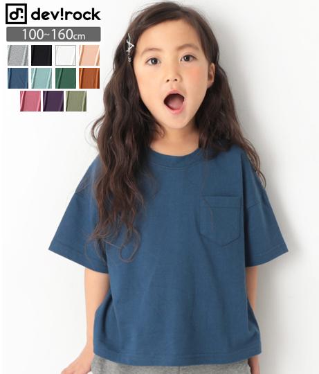 BIGシルエット Tシャツ トップス 全11色