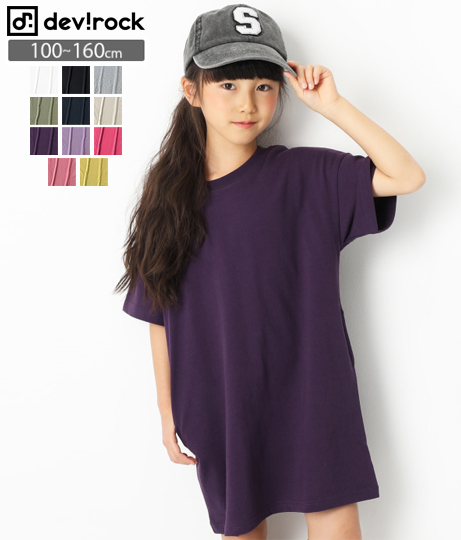 BIGシルエット Tシャツ ワンピース ワンピース 全11色