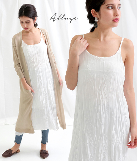 シワ加工キャミワンピース(ワンピース・ドレス/ミディアムワンピ) | Alluge