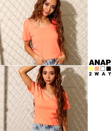 2WAYストレッチタイトTシャツ