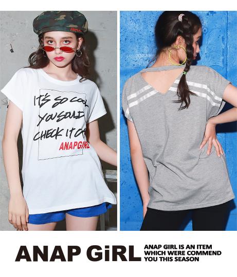 バックラインチュニックトップス | ANAP GiRL