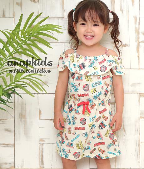 ハワイアン柄ワンピース(ワンピース・ドレス/ミディアムワンピ・ミニワンピ) | ANAP KIDS