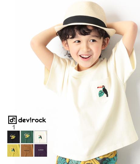ロゴ刺繍BIGシルエット Tシャツ トップス 全6色 全3柄