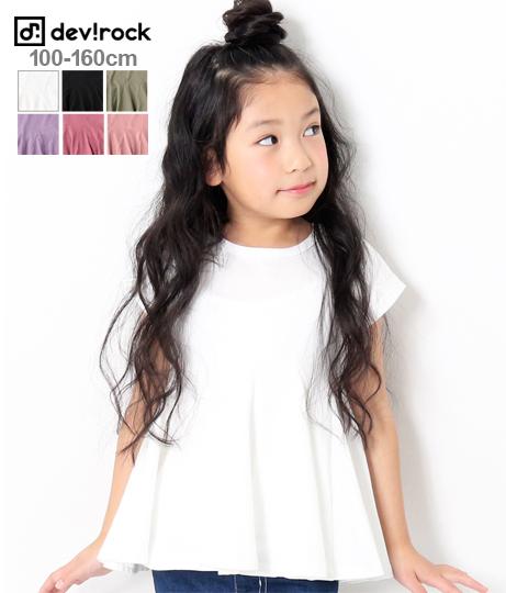 b94c61e5fd082 ジュニア - ファッション通販ANAPオンライン