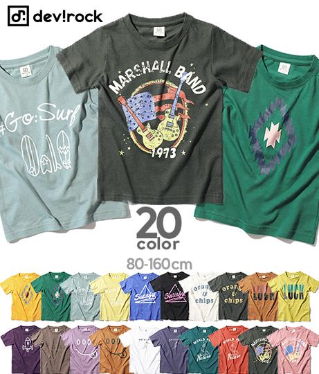 ロゴプリント 半袖 Tシャツ トップス 全20柄