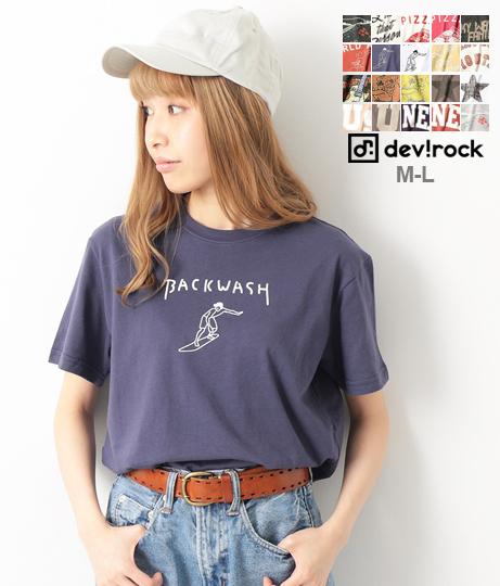 ロゴプリント 大人サイズ 半袖 Tシャツ 全20柄 M-L
