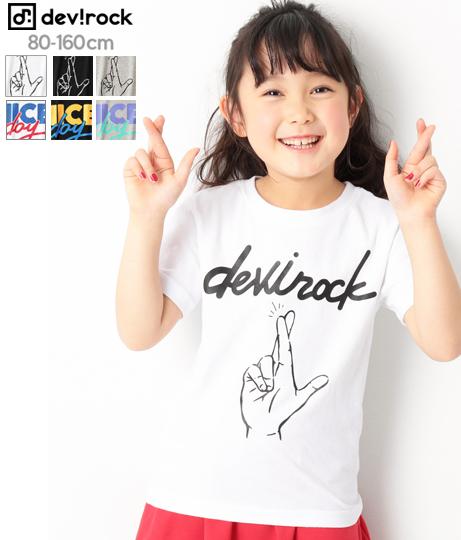 namiiiiコラボ プリント 半袖 Tシャツ全3色全3柄