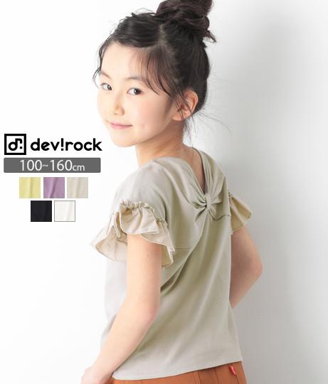 バックリボン 半袖 Tシャツ トップス 全5色