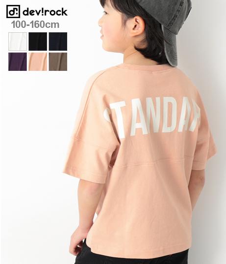 バックロゴプリント 半袖 Tシャツ トップス 全6色