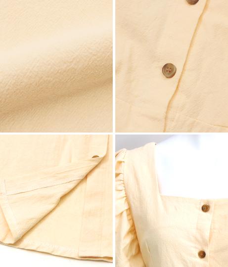 袖フリルボタン付ワンピース(ワンピース・ドレス/ミディアムワンピ) | CHILLE