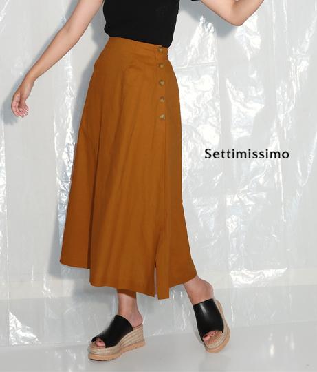 リネン混サイドボタンミモレ丈スカート