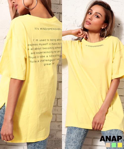 ミルキーカラーネックプリントTシャツ