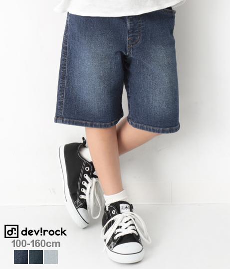 デニムハーフパンツ ズボン 全3色
