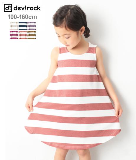 cae9bc96a1502 ピンク系 - ファッション通販ANAPオンライン