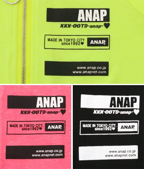 ネオンカラーリングZIPチュニック(トップス/チュニック)   ANAP KIDS