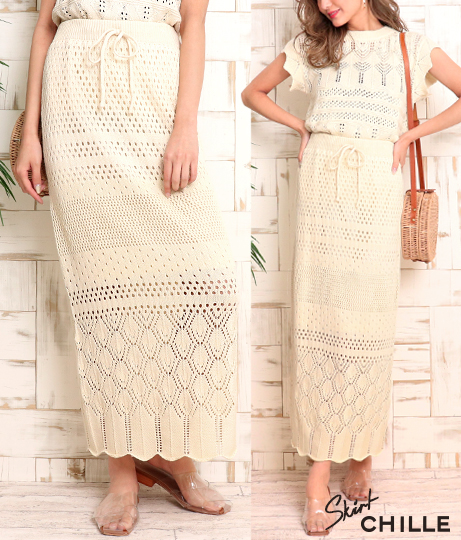 透かし編みデザインスタイトスカート