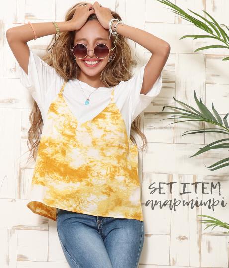 グラデーションキャミソール付Tシャツ