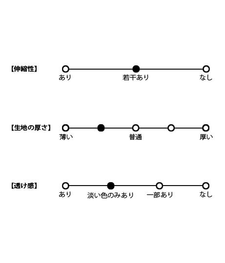 両Uネックヘンリータンクトップ(トップス/タンクトップ) | anap mimpi