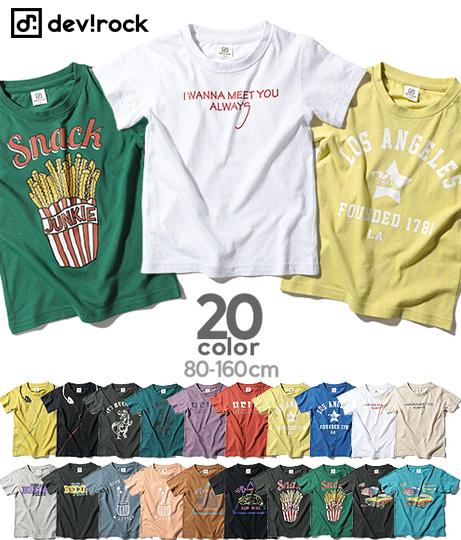 ロゴプリント Tシャツ トップス 半袖 全20柄