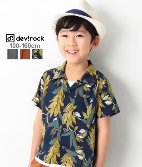 オープンカラーシャツ 半袖 トップス シャツブラウス 全3色