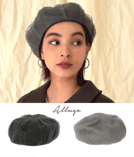 ドットチュールカバーベレー帽