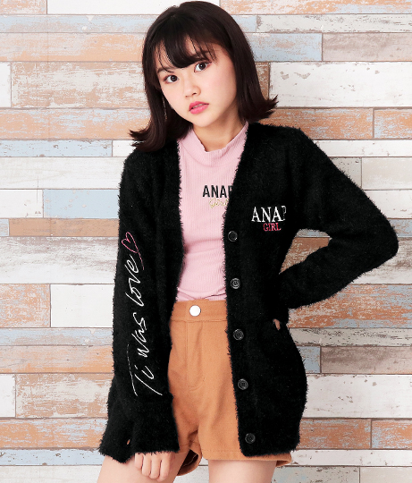 刺繍入りシャギーカーディガン(アウター(コート・ジャケット) /カーディガン) | ANAP GiRL