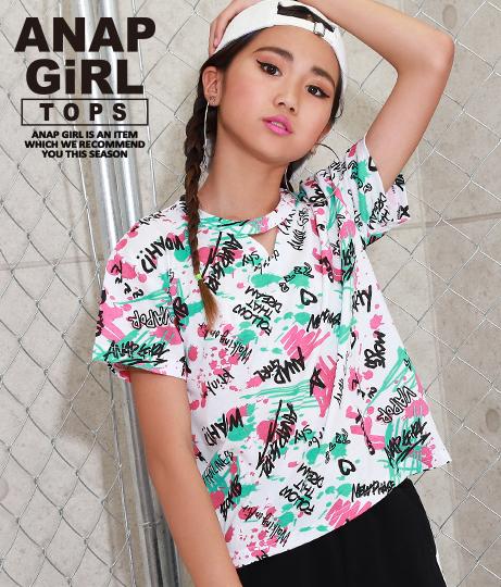 ペイント柄胸アキTシャツ | ANAP GiRL