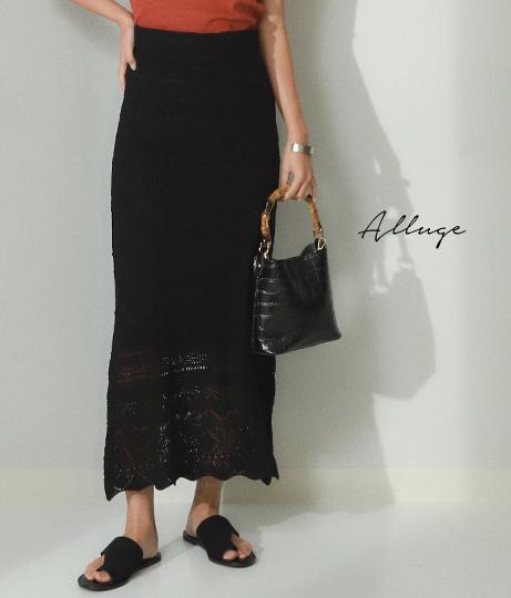 ニットレーススカート(ボトムス・パンツ /スカート) | Alluge