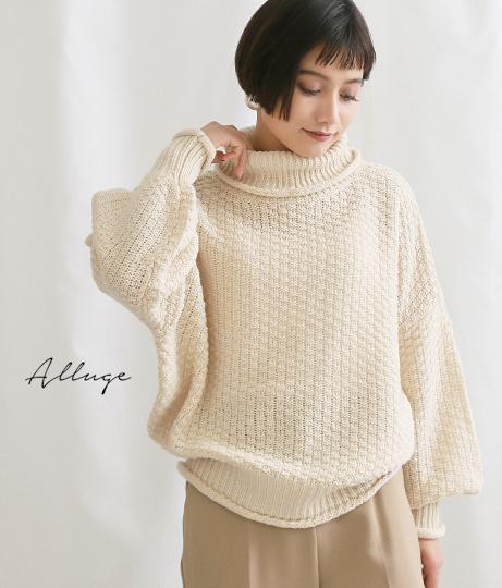 カシミアタッチ柄編みタートルネックトップス