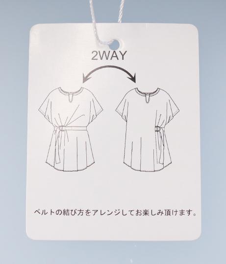 ベルトマークルーズTシャツ(トップス/Tシャツ) | Alluge
