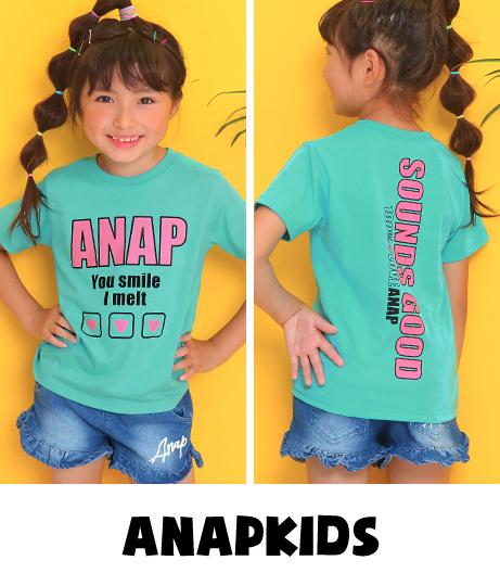 ●ハート両面プリントTシャツ