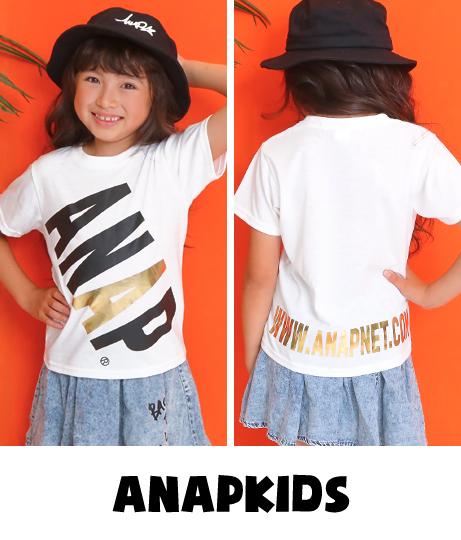 ●斜めロゴプリントTシャツ