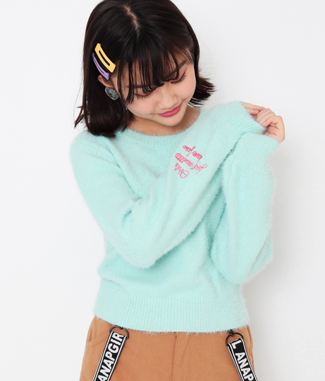 ネコシャギー刺繍ニットトップス | ANAP GiRL