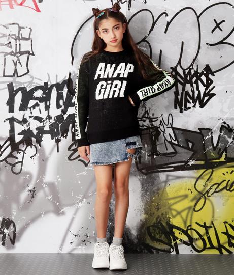 ラインロゴニットトップス | ANAP GiRL