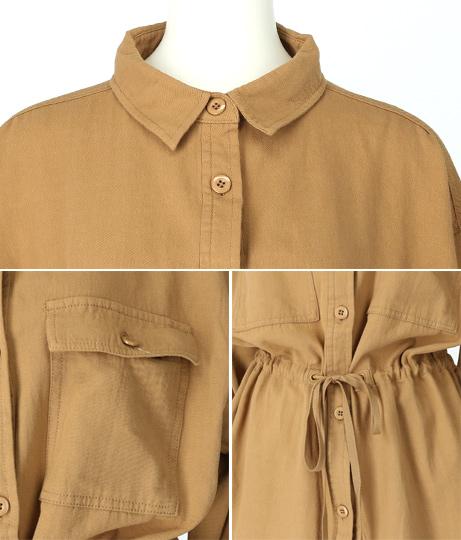 ウエストドロストシャツ | ANAP