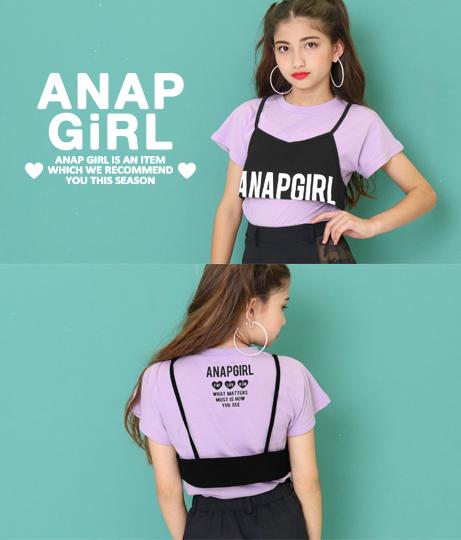 キャミソール重着風トップス(トップス/Tシャツ・キャミソール) | ANAP GiRL