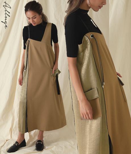 合皮ベルトジャンパースカート