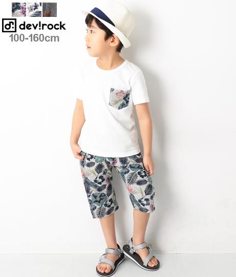 柄ポケット Tシャツ&総柄サルエル パンツ セットアップ