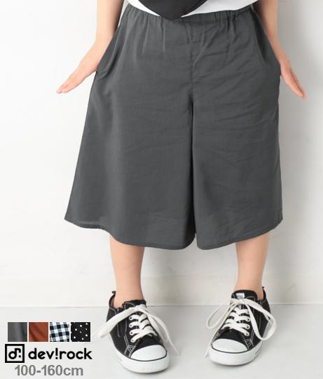 フレアパンツ ズボン ワイドパンツ